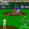 Super Professional Baseball II-2015(J)-20151101-114245