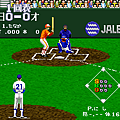 Super Professional Baseball II-2015(J)-20151101-114149