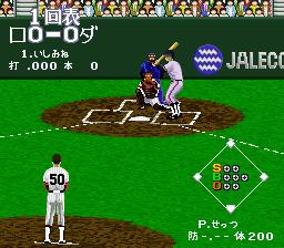 Super Professional Baseball II-2015(J)-20151101-171043