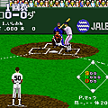 Super Professional Baseball II-2015(J)-20151101-171043