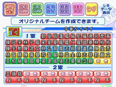 2015-11-14_093742