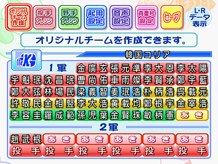 2015-11-14_093813
