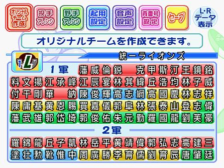 2015-11-14_100848