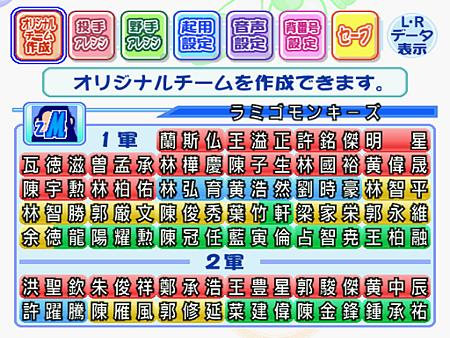 2015-11-14_100857