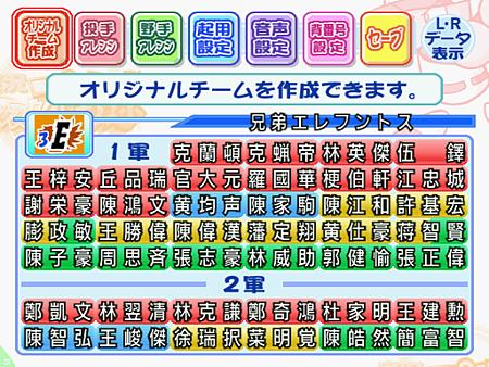 2015-11-14_100905