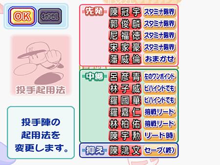 2015-11-14_111846