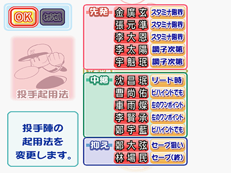2015-11-14_112010