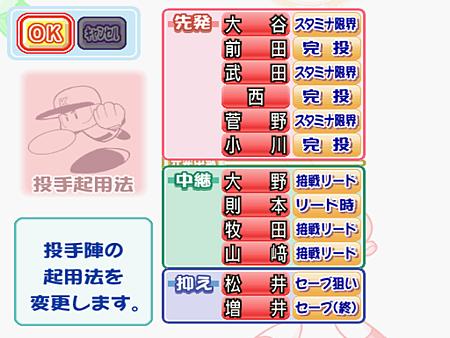 2015-11-14_112050