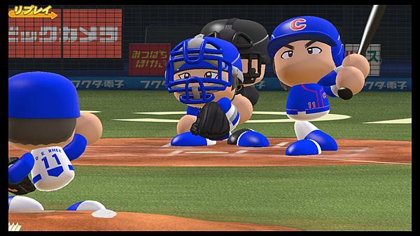 実況パワフルプロ野球2014_27