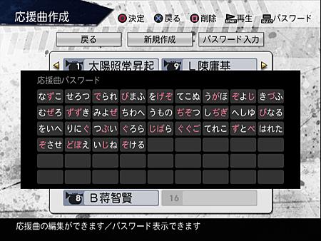 2016-01-02_083459