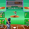 Super Famista 4 (J) (V1.0)-2016005