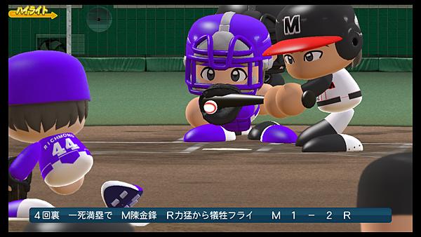 実況パワフルプロ野球2014_9.png