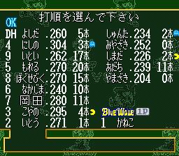 Super Famista 4 (J) (V1.0)-2016013.png