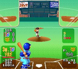 Super Famista 4 (J) (V1.0)-2016020
