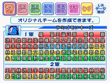 2016-06-26_054031