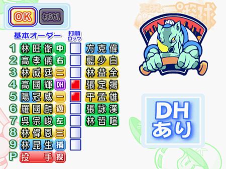 2016-06-26_054134