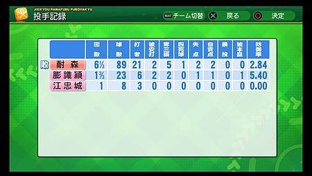 実況パワフルプロ野球2014.png