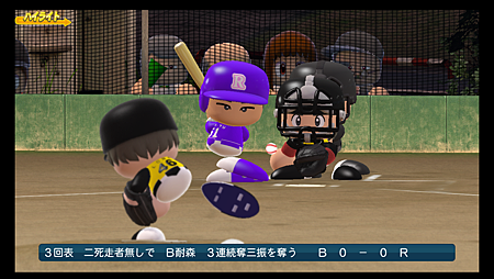 実況パワフルプロ野球2014_8.png