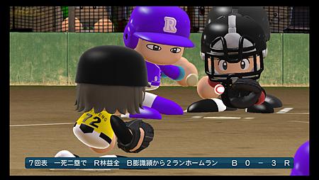 実況パワフルプロ野球2014_10.png