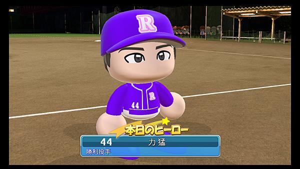 実況パワフルプロ野球2014_12.png