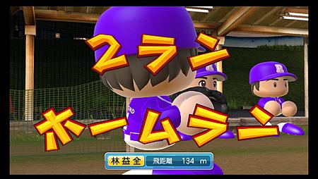 実況パワフルプロ野球2014_22.png