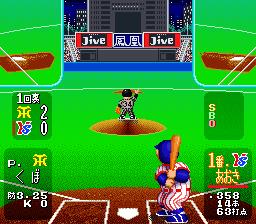 Super Famista 4 (J) (V1.0)-20101024-072216.png