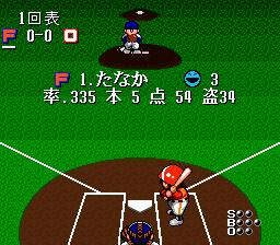 Hakunetsu Professional Baseball Ganba League (J)-20110228-080706.png
