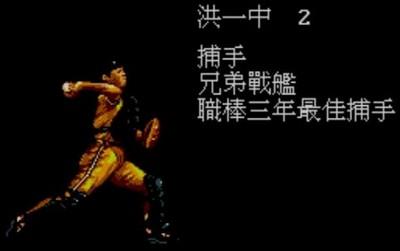 Noname3.jpg