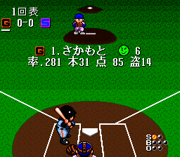 Hakunetsu Professional Baseball Ganba League (J)-20110319-071100.png