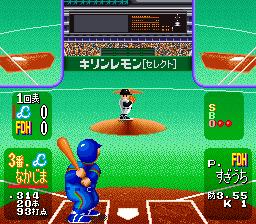 Super Famista 4 (J) (V1.0)-20101114-093955.png