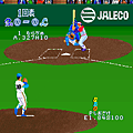 Super Professional Baseball (J)003.png