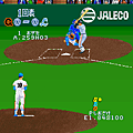 Super Professional Baseball (J)-2008004.png