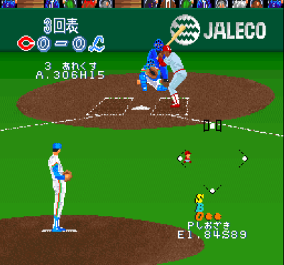 Super Professional Baseball (J)-2008032.png