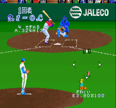 Super Professional Baseball (J)-2008055.png