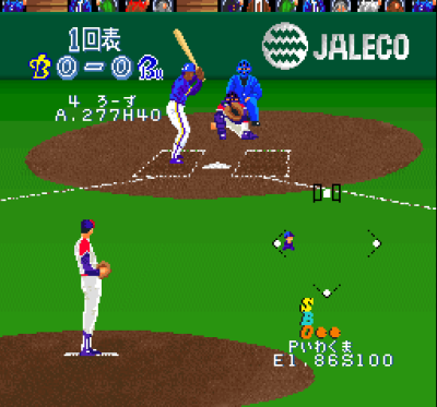 Super Professional Baseball (J)-2008052.png