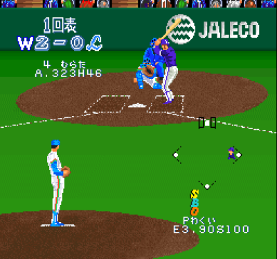 Super Professional Baseball (J)-2008046.png