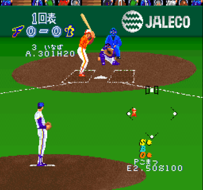 Super Professional Baseball (J)-2008058.png