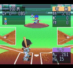 Ultra Baseball Jitsumei ban 3 (J)022.png