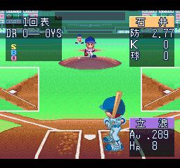 Ultra Baseball Jitsumei ban 3 (J)002.png