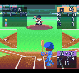Ultra Baseball Jitsumei ban 3 (J)011.png