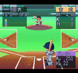 Ultra Baseball Jitsumei ban 3 (J)014.png