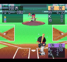 Ultra Baseball Jitsumei ban 3 (J)017.png