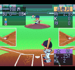 Ultra Baseball Jitsumei ban 3 (J)020.png