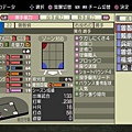 gsdx_20090926124214.jpg