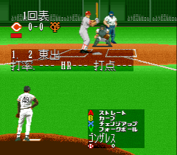 Super Moero Pro Yakyu (J)028.png