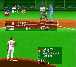 Super Moero Pro Yakyu (J)032.png