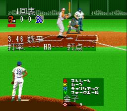 Super Moero Pro Yakyu (J)011.png