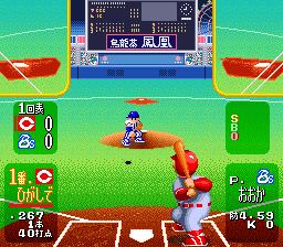 Super Famista 4 (J) (V1.0)-20101106-092100.png
