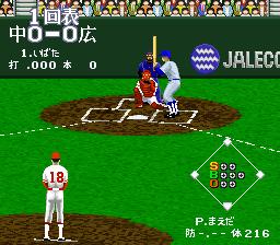 Super Professional Baseball II (J)-20110606-101725.png