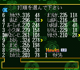 Super Famista 4 (J) (V1.0)-20101113-095906.png